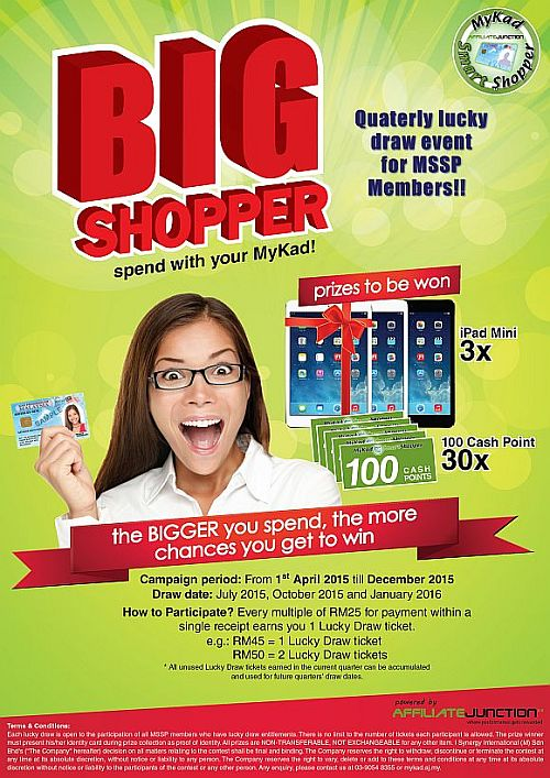 Mykad Smart Shopper baru